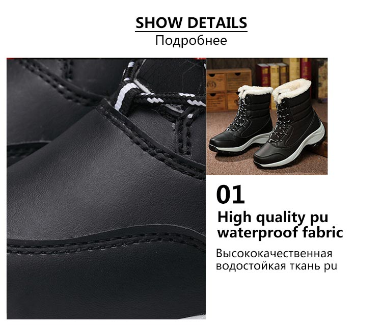 Winter boots women shoes 2019 fashion solid waterproof casual shoes woman hook&loop ankle boots warm plush snow women boots (5)