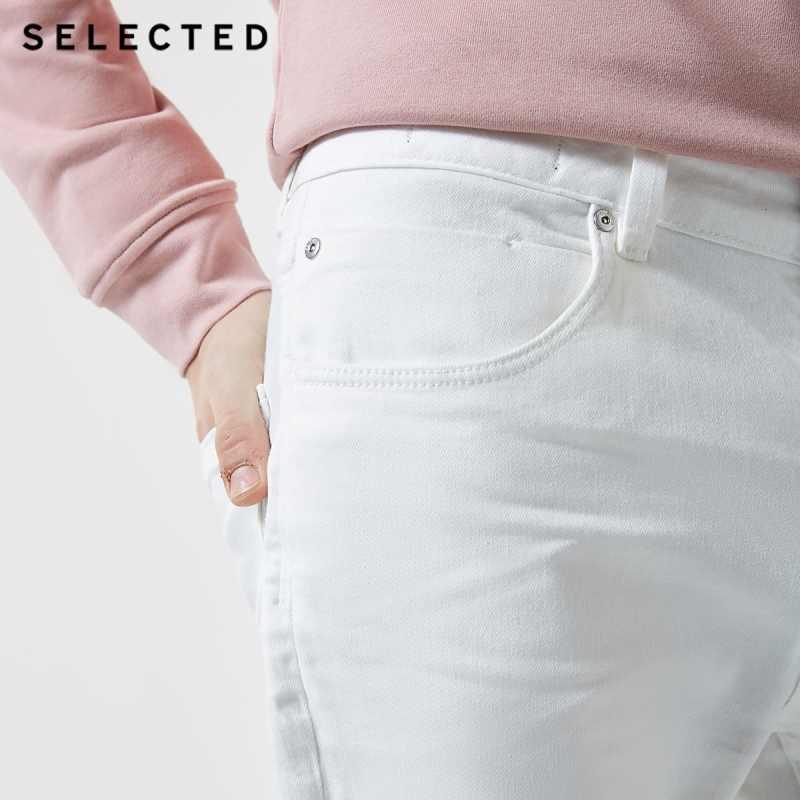 SELECTED 스트레치 데님 바지 블랙 꽉 다리 청바지 C | 419132508