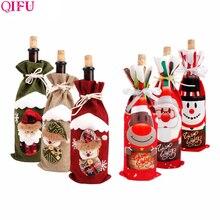 QIFU, Рождественская Крышка для бутылки вина, Чулки со снеговиком, рождественский подарок, сумки, Рождественский упаковочный мешочек, Navidad, подарки на Рождество, год
