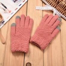 Женские перчатки, зимние шерстяные вязаные перчатки, варежки с сенсорным экраном, сохраняющие тепло, женские зимние полосатые перчатки на весь палец, Модные осенние