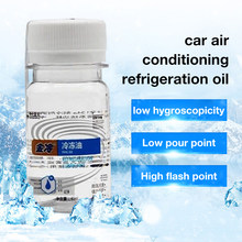 40ml/garrafa freezer óleo de neve óleo r134a carro ar condicionado refrigeração compressor de óleo óleo interior do carro refrigerador de ar