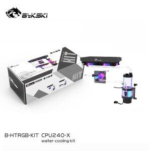 Bykski split kit tubo rígido de refrigeração de água petg, encaixes incluídos válvula de ar, ventilador, radiador, reservatório d5 bomba, vendedor recomendar