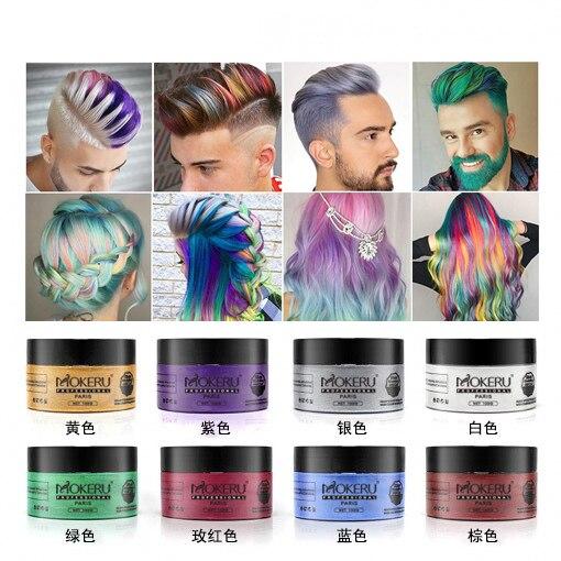 7 цветов s цветной воск для волос для женщин и мужчин Стайлинг грязь DIY паста Краска крем для волос гель салонное окрашивание волос формовани...