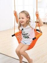 Children's swing indoor and outdoor home swing outdoor swing chair baby swing kid toy