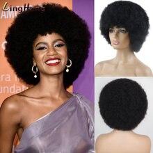 Женские парики из коротких пушистых волос linghang черные кудрявых