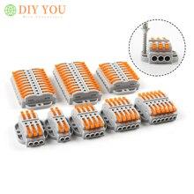 10 Вт, 30 Вт, 50 шт., универсальный компактный быстрый разъем проводки 2-12pin разъем провода пуш-ап-в основной проводник Соединительный разъем блока