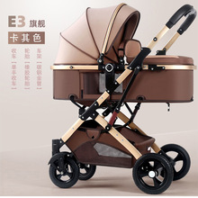 High-view Strollers Can Sit on Reclining Light Folding Two-way Shock-absorbing Newborn Baby Strollers