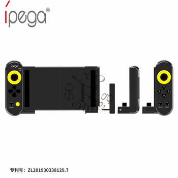 DHL 10pcs/lot Ipega PG-9167 Wireless 4.0 Mobile Games Controller Joystick for iOS/Android Smart Phone Tablet PC