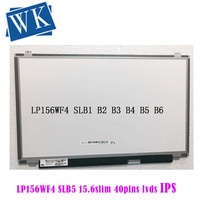15.6 inch IPS Laptop lcd screen LP156WF4 SLB5 SLB6 SLB7 SLC1 SLB2 SLB3 SLC2 B156HTN03.2 LED Display matrix 40pin 1920x1080