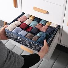 24 Grids Closet Organizer Box Underwear Drawer Organizer Boxes Divider Lidded Organizador for Ties Socks Shorts Bra Storage Box