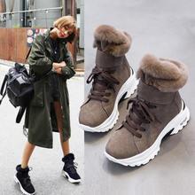 Зимние ботинки; Женская обувь; Модные ботильоны из натуральной