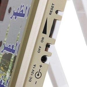 Мусульманские молитвенные исламские Azan настольные часы Azan будильники 1500 Города Athan Adhan Salah молитвенные часы с европейской вилкой серебро