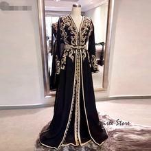 Винтажное мусульманское арабское вечернее платье с длинным рукавом