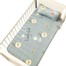 Матрас для детской кровати летняя Нескользящая детская латексная