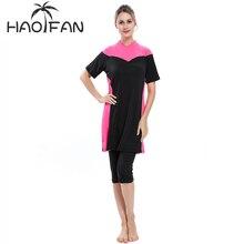 HAOFAN Muslim Swimwear Women Bathing Suit Burkinis Islamic Swimsuit Modest Muslim Swimming Beachwear Swimsuit 3pcs