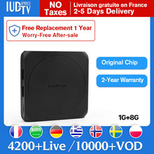 European IPTV France Sweden Leadcool Android 7.1 IP TV Box 1 Year IUDTV PRO Code Italy Portugal Arabic French