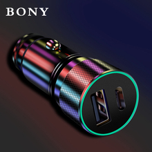 BONY High quality 2.4A car charger dual USB metal pattern fast cooling mini body charging voltage monitoring power adapter