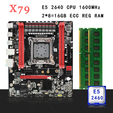 цена на X79 motherboard set lga 2011 kit with Intel Xeon E5 2640 CPU 16G(2*8GB) 1600MHz DDR3 ECC REG memory RAM MATX NVME M.2 SSD