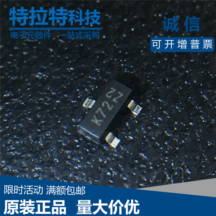 100 unids/lote 2N7002 2N7002-7-F K72 Transistor SOT23 nuevo