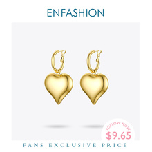 цены ENFASHION Statement Big Heart Drop Earrings For Women Stainless Steel Gold Color Dangle Earings Fashion Jewelry Party 2020 E1152