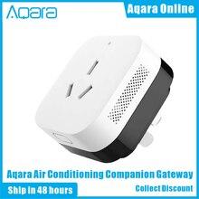 Aqara gateway 3 aqara ar condicionado companheiro gateway iluminação função de detecção trabalho para xiaomi mi casa atualizado versio
