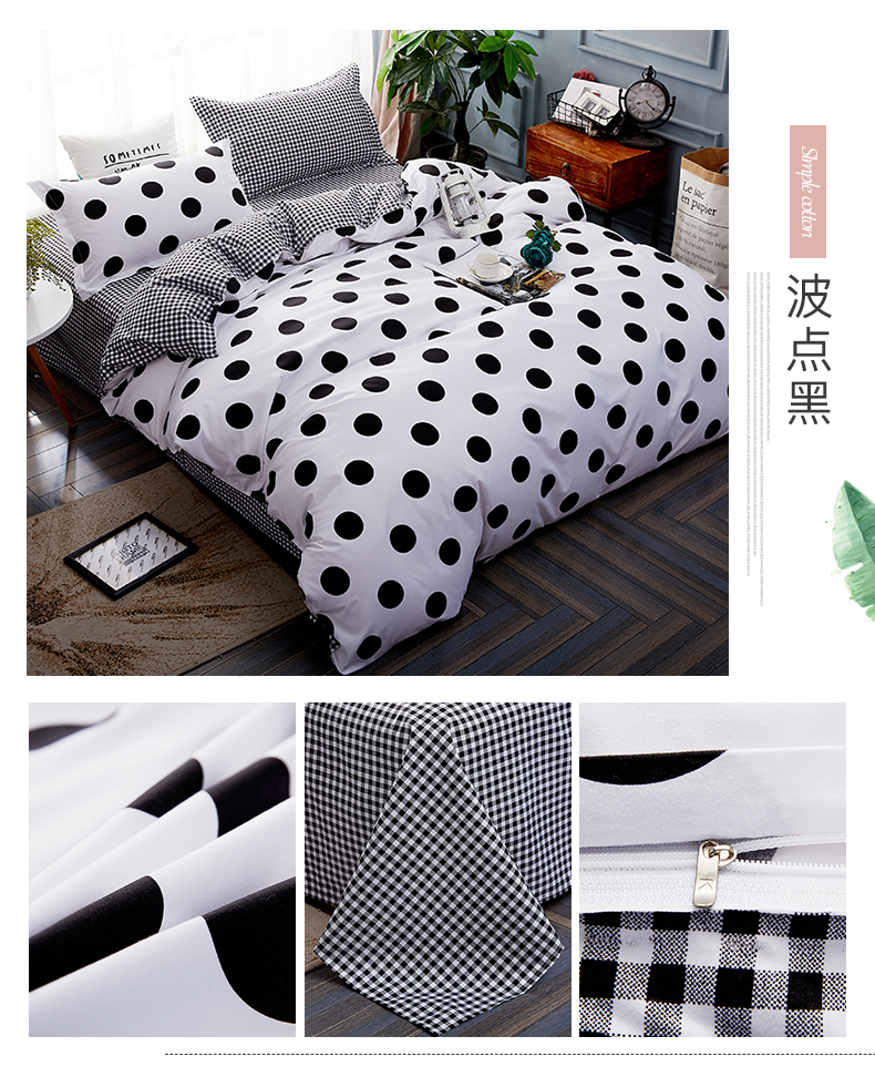 Black and White Polka Dot Sheets with Grey Flannel Bedding Set  Double Sided