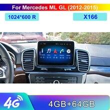 8 çekirdekli 4 + 64G araba Android 8.4 inç ekran için Mercedes Benz M ML W166 GL X166 2012 2015 komuta sistemi yükseltme ekran