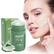 Chá verde máscara de limpeza vara acne limpeza lama máscara acne limpeza berinjela controle de óleo hidratante anti-acne cuidados com a pele