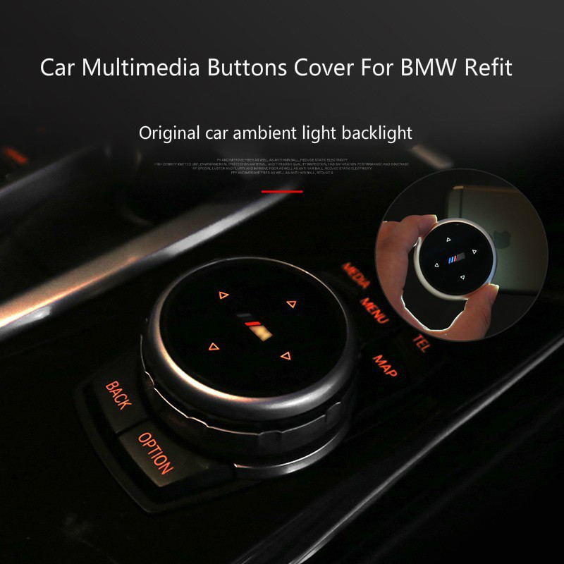 Universal Car Multimedia Knob  amp  Buttons Covers iDrive Stickers DIY Decoration Accessories for BMW 1 2 3 5 7 Series X1 X3 X5 X6