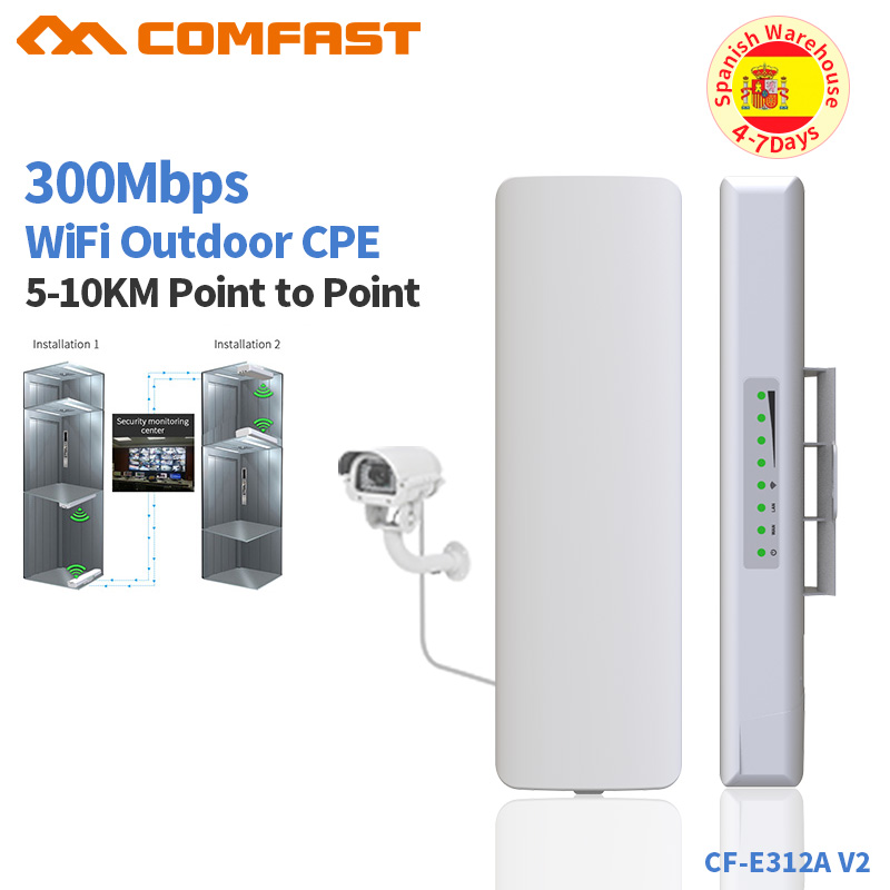 5.8Ghz 300Mbps Outdoor CPE Wireless Bridge & Wifi Repeater Amplifier Point To Point Wifi Transmission 5km Nanostation Router