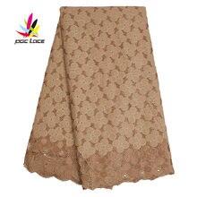 Африканская кружевная ткань швейцарская вуаль высокого качества
