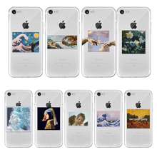Van gogh michelangelo artsy aesthetic artwork painting Soft Silicone Glass For