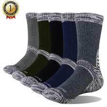 YUEDGE Mens Wicking Cushion Cotton Socks Sports Hiking (5 Pair/Packs)