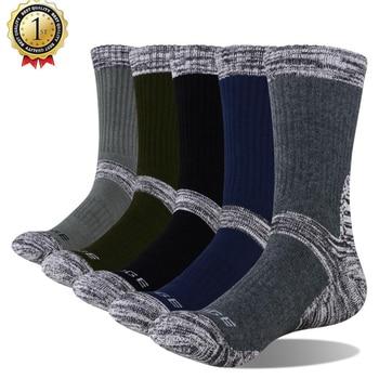 YUEDGE Men's Wicking Cushion Cotton Socks