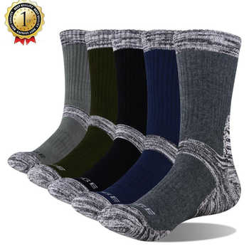 YUEDGE Men's Wicking Cushion Cotton Socks Sports Hiking Socks (5 Pair/Packs) - DISCOUNT ITEM  10% OFF All Category