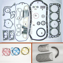 Полный комплект прокладок двигателя, главный коленчатый вал, шатун, шатун, подшипник, поршневое кольцо для ISUZU 4ZC1 5-87810-255-0