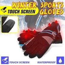 Перчатки для мотоциклистов водонепроницаемые Перчатки для мотоциклистов Зимние Перчатки для мотоциклистов с сенсорным экраном Luva Motociclista перчатки для мотокросса
