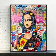 Affiches et imprimés sur toile avec Graffiti Mona Lisa, Art de rue moderne, peintures amusantes sur le mur pour la maison