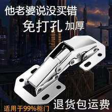 90 Degree 3-4Inch free Drilling Hole Cabinet Hinge Cabinet door soft closing hinge Hydraulic buffer hinge Furniture hardware half overlay hinge stainless steel door hydraulic satin nickel hinges buffer soft close for cabinet furniture hardware