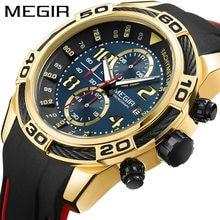 MEGIR 日付クロノグラフメンズ腕時計トップの高級ブランド時計ミリタリーアーミースポーツ男性時計ラバーストラップ腕時計ボックス 2045