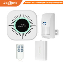 Беспроводная домашняя система охранной сигнализации jeatone