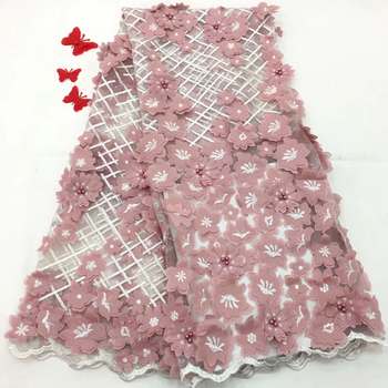 Nigerian Lilac Lace Fabrics, African French Lace Fabric With Beads, High Quality 3D Applique Lace Fabric For Dresses RF2849