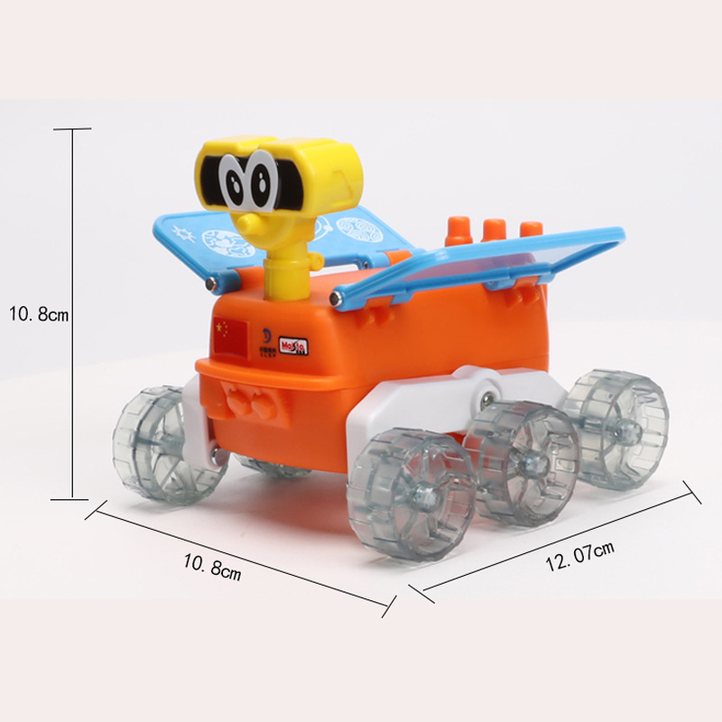 Maisto 3.5-Inch Sound And Light Cartoon Moon Car Model Popularization of Science Early Education CHILDREN'S Toy Tan Yue Car Mode