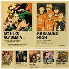Coleção anime death note/caçador × hunter/haikyuu! Retro cartazes adesivos de parede kraft papel imprime decoração para casa pintura