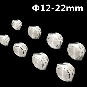 12mm 16mm 19mm 22mm Microtravel Stainless Steel Push Button Switch Self-reset/Momentary Normal Open 24V Height 14.5mm