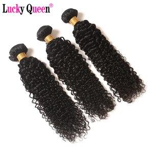 Image 3 - Brasiliano Riccio crespo 3 Bundle Deal Con Chiusura Dei Capelli Umani Bundle Con Chiusura Non Capelli di Remy Del Tessuto Fortunato Queen Hair