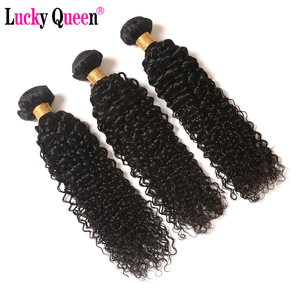 Image 3 - Brazilian Kinky Curly 3 Bundles Deal With Closure Human Hair Bundles With Closure Non Remy Hair Weave Lucky Queen Hair