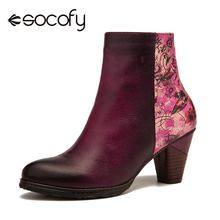 SOCOFY Retro Stitching Boots Printed Flowers Pattern Zipper Comfortable High Hee