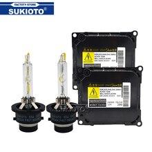 SUKIOTO 1 комплект 55 Вт ксенон D2S HID комплект для замены ксенона D4S автомобильный светильник балласт 8596751050 D2R D4R 55 Вт 5500 к комплект для автомобильных фар