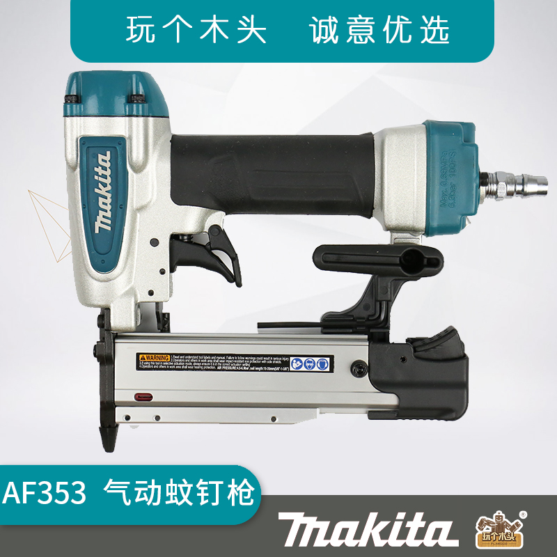 "MAKITA AF353 NEW 23 Gauge 1‑3 8"" Pneumatic Air Pin Nailer Nail Gun Kit"